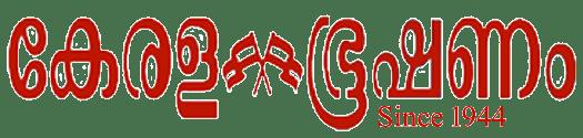Keralabhooshanam Daily